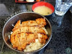 [홋카이도 삿포로 맛집] 삿포로 된장 돼지고기덮밥 킨짱, 여긴 분명 현지인 맛집일꺼야
