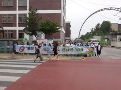 제천중앙초 등교길 흡연예방 캠페인