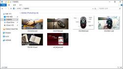 포토샵 PSD 이미지 파일 탐색기 썸네일로 미리보기 SageThumbs, 포토샵 뷰어 꿀뷰 다운로드