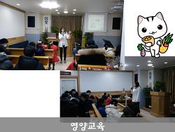 (일산동구보건소) 겨울방학맞이 건강캠프 실시!
