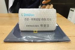 하이닥 건강/의학상담 의사 위촉 - 생기한의원 강남역점 박연경 원장님