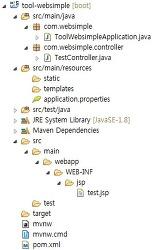 spring boot과 jsp 기본 프로젝트(웹)