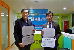 [신아일보] 양천 조인어스코리아, 싱가폴-말레이시아 영어캠프 개최