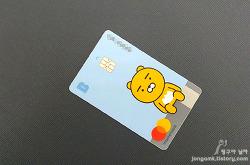 체크카드와 신용카드의 현금영수증 소득공제율과 국세청에 현금영수증카드로 등록하는 이유