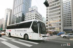 <친절한 5G라퍼(9)> KT의 5G 기술과 자율주행 버스 운행