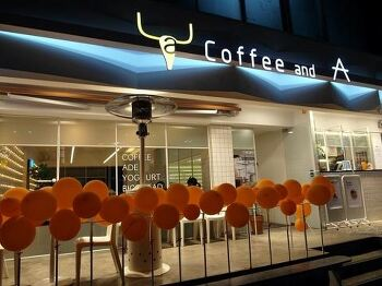 """홍대 """"Coffee and A"""""""