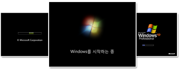 윈도우의 부팅과 멀티 부팅