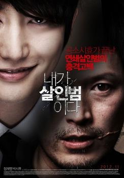 [한국영화, 러시아어 자막으로 보기4] Признание убийцы