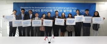 <한국사회에서의 환자단체 역할과 발전을 위한 간담회> 기념사진