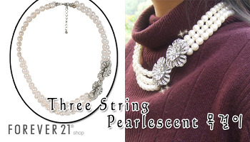 [FOREVER21] Three String Pearlescent 목걸이, 포에버21