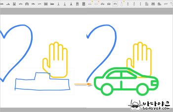 그림 재주가 없는 분을 위한 구글 인공지능 서비스 오토드로우(Autodraw)