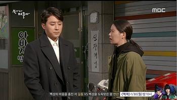 <불어라 미풍아> 시청률 19.8% 최고