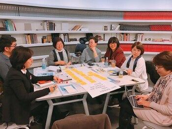 [V세상 행사] 자치구 자원봉사센터 센터장 연구세미나 V-innovation Seminar