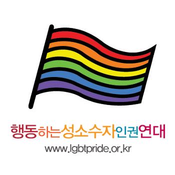 송구영신, 단체의 변화와 활동계획