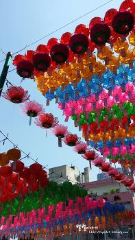 부처님오신날을 앞둔 조계사 그리고 인사동 거리