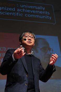 [3rd TEDx대덕밸리 영상]김영덕-암흑물질이 말해주는 새로운 우주