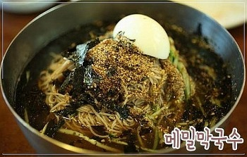 봉평맛집 고향막국수, 메밀막국수 맛있게 먹기!