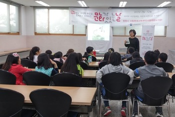 사림평생교육센터 2017 도서관문화가 있는날