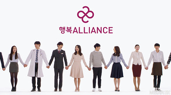 나눔의 연결고리를 잇다, 사회공헌 연합체 '행복 얼라이언스'