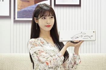 고음질 무선 스피커 SRS-ZR 시리즈 출시 기념 아이유 팬사인회 현장!