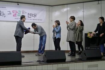 무지개 농성단, 제4회 천주교 인권위원회 이돈명 인권상 수상