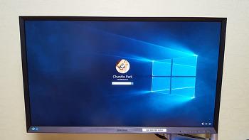 윈도우10 자동 로그인 안전한 방법