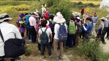 개구리 박사와 함께 하는 야생동물보호지역 탐사