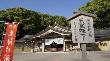 '법무사'란 낱말로 전쟁범죄 은폐하는 일본