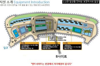 강원도 오토캠핑장 목록표(지도보기,이용요금,예약).