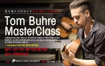 집시 재스 기타리스트 Tom Buhre - 무료 Master Class ( 2017년 3월 6일 )