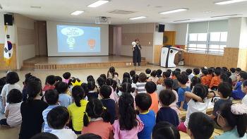 의림유치원 인터넷 과의존 예방교육
