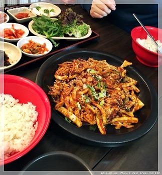 불고기가 맛있는 포차 (구. 다쯔진)