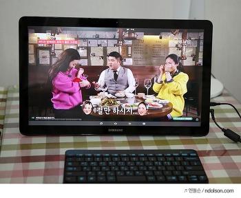 갤럭시 뷰 큰화면으로 즐길수 있는 안드로이드태블릿, 갤럭시뷰 기능 후기