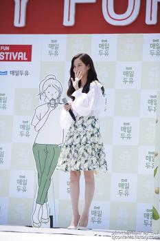 소녀시대 서현 'Better Me' 토크쇼 in 시티 포레스티벌