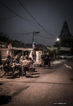 성북구 북정마을의 저녁나절 나들이. by  포토테라피스트 백승휴