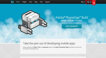 어설픈 앱만들기1 - 01. 스마트폰에 폰갭(phonegap)으로 HelloWorld 앱 실행하기