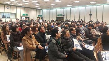 이번엔 더불어민주당 부산시당이 주최한 신입당원 환영회입니다^^ 토크쇼 사회를 봤죠~