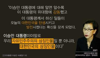 박근혜정부는 유신시대를 부활하고 싶은가?