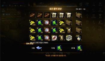 리니지M 마족의검 등 마족무기 제작 대폭할인 이벤트!