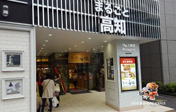 화성로컬푸드의 시초! 로컬푸드의 본고장 일본으로 가다!