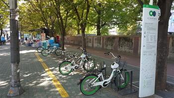 서울 자전거 대여, 따릉이 리얼 체험기