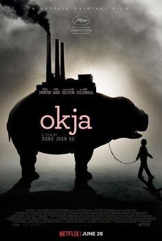 '옥자 Okja, 2017' OST 삽입곡 'Harvest for the World'와 'Dedicated to the One I Love'