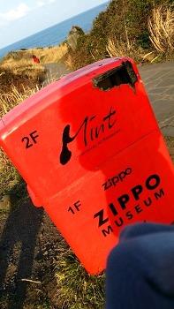 제주 절경 섭지코지의 브랜드 뮤지엄,  Zippo 지포