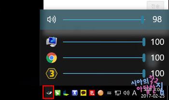 윈도우10  개별 음량 조절 하는 방법
