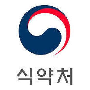 식약처, 9월 5일 의료제품 감시 국제 워크숍 개최