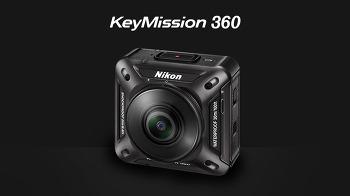 [KeyMission 360] 모든 MISSION을 360°로 탐험하다 (+미니 이벤트)