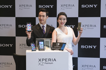 소니 엑스페리아 XZ 프리미엄 및 엑스페리아 터치 런칭쇼 스케치, 궁극의 스마트폰 등장