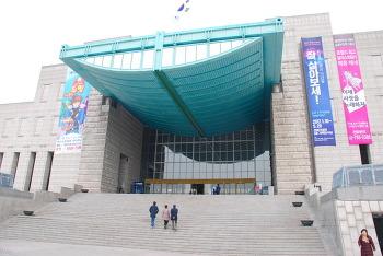 용산 전쟁기념관을 가다.