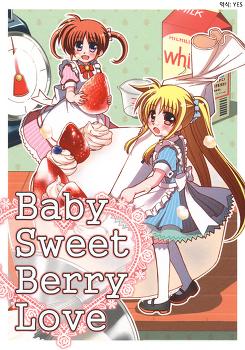[코하구라] Baby Sweet Berry Love
