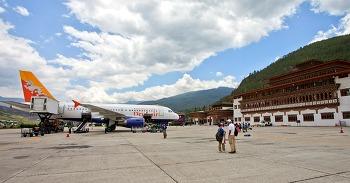 한국인 부탄 여행 비용 50% 할인?, <현실은 달랐다>